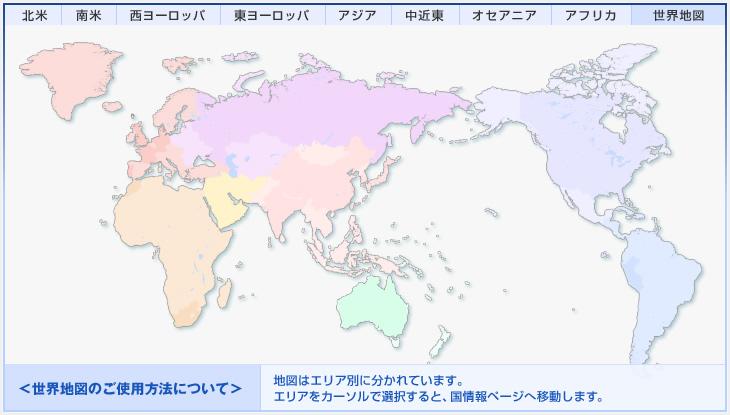 世界地図 世界の世界地図 : 0033ワールドナビ 世界の都市 ...